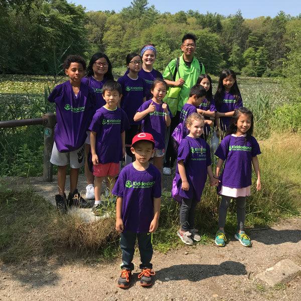 Summer program field trip to Blue Hills