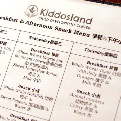 close up of school menu with items both in English and Mandarin